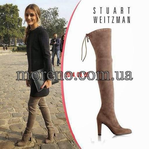 Stuart Weitzman для женщин: купить обувь, сапоги - Yoox